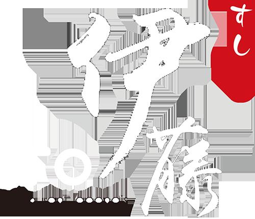 ITO Sushi & Bento